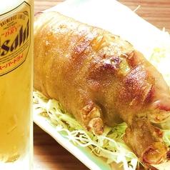 居酒屋 さん平のおすすめ料理1