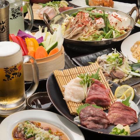 お手頃価格で九州料理を食べられるお店◎飲み放題付きの各種コースは4000円~ご用意!
