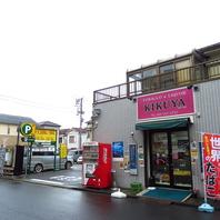 ☆当店ご利用のお客様に提携駐車場料金のサービス