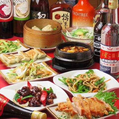 味の蔵 中華厨房