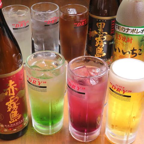 90分単品飲み放題 1650円(税込)