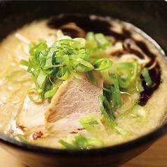 麺と飯 一龍の写真