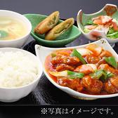 梅蘭 キュービックプラザ新横浜店のおすすめ料理3