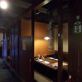 牛繁 ぎゅうしげ 大山店の雰囲気3