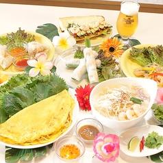 カフェレストラン サイゴン cafe&restaurant Saigonのコース写真