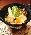料理メニュー写真ホルモン湯豆腐