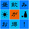 個室で味わう彩り和食 和が家 東京駅八重洲店のおすすめポイント3