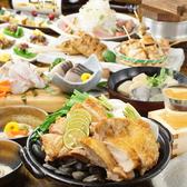 とりひめ 京橋店のおすすめ料理3