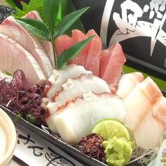 居酒屋 さん平のおすすめ料理3