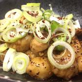 やまき 山き 本店のおすすめ料理2