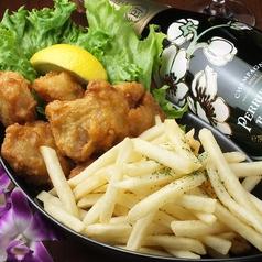 バリーアンドハイ BALI&HAI 新横浜店のおすすめ料理1