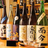 選りすぐりの日本酒を種類豊富に取り揃えております。