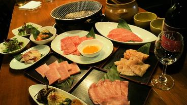 火凛亭 西中島南方店のおすすめ料理1