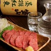 いざかや 末 すえ 大和本店のおすすめ料理2