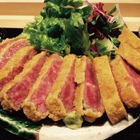 【ランチ】1日10食限定の和牛レアカツ御膳