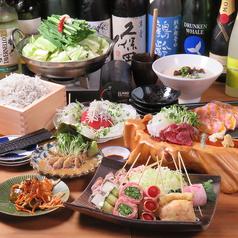 博多肉巻き串とサワー うまたゆのおすすめ料理1