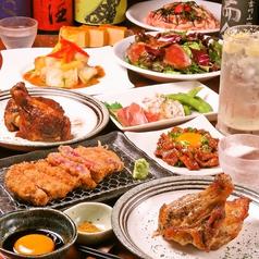 肉とハイボールとレモンサワー 397 恵比寿店のコース写真