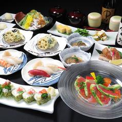 松栄寿司 東口店の特集写真