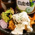 料理メニュー写真宮崎名物!チキン南蛮(4個)