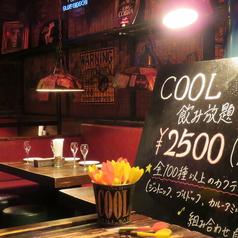 COOL 神戸の雰囲気1