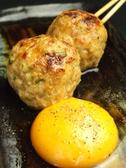 豚の串焼き がじゅまるのおすすめ料理3