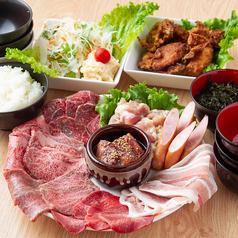 肉処 はるのおすすめ料理1