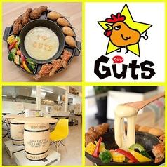Gutsの写真