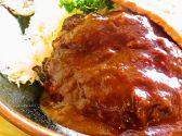 ぼうげつのおすすめ料理2