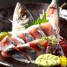 海鮮と炭焼 珀や ひゃくや 本邸のおすすめポイント2