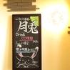 月兎 Tsukiusagi ツキウサギのおすすめポイント1