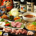 芝浦から直送の【新鮮プリプリなホルモン】も食べれらる宴会コースは、2H飲み放題付き4500円~ ご用意しております♪