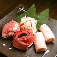 炭火焼肉 オバルタン 新大久保のおすすめ料理1