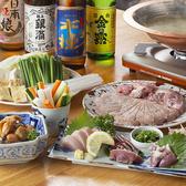 宮崎鶏焼 とさかのおすすめ料理2