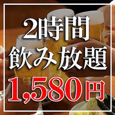 海鮮番屋 個室 しずく 雫 新橋店のおすすめ料理1