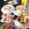 Chinese Dining 白鳳酒家のおすすめポイント2