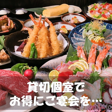 魚吟酒場のおすすめ料理1