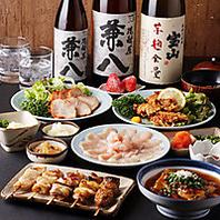 とり安の宴会コースは2時間飲み放題付で4550円~