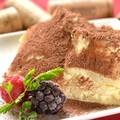 料理メニュー写真生チョコのガトーショコラとフランボワーズのソルべ