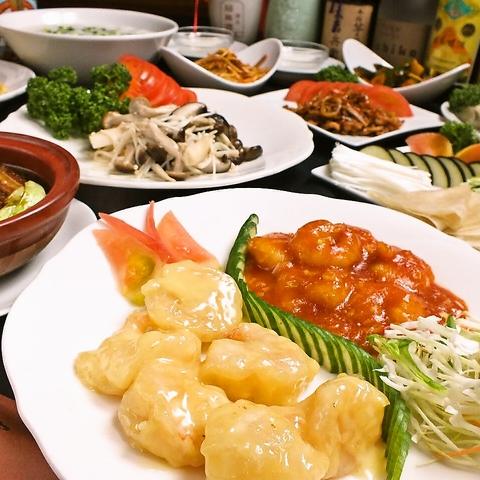 中華居酒屋 楽宴