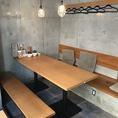 広めのテーブルのお席は6~8名様までご利用いただけます。