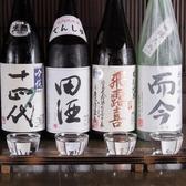 全国各地の銘柄地酒を季節限定品含め15種以上常備ご用意しております。また、六勺売り、利き酒など、少量ずつ色々な味を楽しめます☆十四代、而今など入手困難なお酒も多数ご用意しております☆