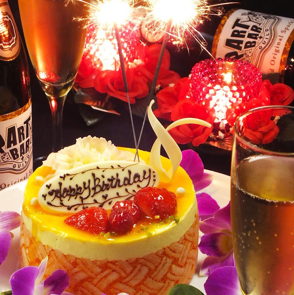 記念日やお祝いにサプライズケーキ付コースも有り★ウェディングもお任せ下さい