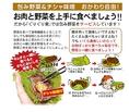 【包み野菜&チシャ味噌おかわり自由】お肉と野菜を上手に食べましょう♪お肉の上にキムチを一緒に巻いて食べるとさらに美味しい!!