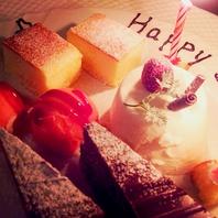 お誕生日、各種お祝い事に♪