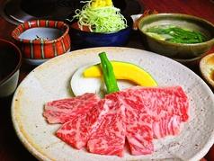 肉道楽 西むらのおすすめ料理1