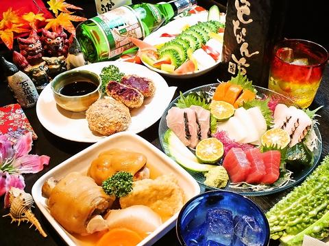 Donanchi Dining Hall image