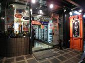 ビアスタンド 平野屋 渋谷のグルメ