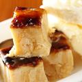 料理メニュー写真カタラーナ(焼きプリンアイス)