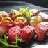 肉寿司 かじゅある和食 足立屋 ADACHIYAのロゴ