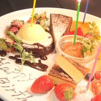 誕生日・記念日にもOK!!デザートプレゼント☆彡